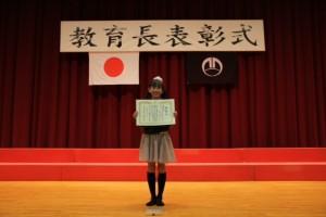 27表彰藤岡 (1)