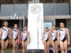 2015higashi (2)