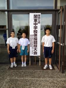 2016県中学夏2 (2)