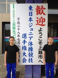 2016県中学夏 (2)